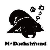 セミシルエットワンポイントステッカーミニチュアダックスミニチュアダックスフンド1犬犬ステッカーペット