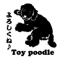 セミシルエットワンポイントステッカートイプードル2犬犬ステッカーペットペットステッカーステッカー