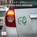 シェットランドシープドッグ 車 ステッカー 犬 シェルティ かわいい カッティング 転写式 窓 可愛い 車ステッカー かっこいい dog ドッ..