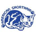 猫オリジナルイラストアメリカンショートヘアー 猫カッティングステッカー 1