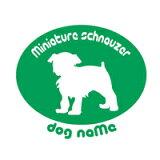 隔离密封贴纸2型犬狗Doggushiruetto 103免费增加一个宠物的名字[DOGステッカー ドッグシルエット切り抜きシール 犬 ステッカー シール TYPE2 103犬種 ペットネーム追加無料犬 犬ステッカー ペット ペットス