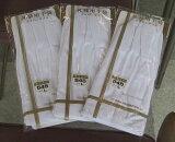 『おたふく手袋』礼装用手袋(ナイロンダブル)ホック付しなやかな肌触りS〜LL 1双から販売 4双までメール便可!高級感