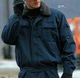 人気のグランシスコシリーズの防寒ブルゾン【企業作業服・作業着】としてお勧め