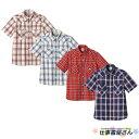 ショッピングウエスタン コンパクトなサイズ展開のメンズウエスタンチェック半袖シャツ【Lee】【企業作業服・作業着】としてお勧め