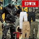 【EDWIN】年間物パンツ 33-83006 【作業服・作業着】