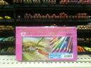 【ホルベイン】 アーチスト色鉛筆12色セット ベーシックトーン基本色 新メタルケース入り OP901