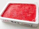 【業務用】塩たらこ(バラ子)2kg【冷凍便】【冷凍同梱】