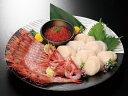 送料無料!海鮮丼3種セットいくら、甘エビ、ホタテ【北の魚屋セット】【沖縄県、一部離島は別途追加送料500円を加算させていただきます。】