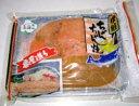 お夕飯に☆美味しい&簡単!鮭チャンチャン焼と、ヘルシー鮭ハンバーグのセット!【送料込】鮭セットA(鮭チャンチャン焼&鮭ハンバーグ2個セット)【日替わり_090216】