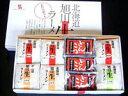 トンコツのコク旨スープ!【送料込】旭川ラーメン「とんこつセット」12食入