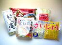 「さいじょう」を加えた人気のセット!【送料込】旭川ラーメンのれんの味5店8食セット