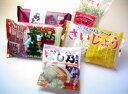 ラーメンセット人気NO.2☆【送料込】旭川ラーメンのれんの味5店9食セット