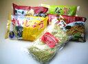 贈り物にも最適!【送料込】旭川ラーメンのれんの味5店10食セット