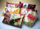 ボリュームたっぷり豪華なセット☆【送料込】旭川ラーメンのれんの味6店12食セット