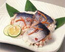 北海道のにしん飯寿司(いずし) 1kg【冷凍便】【発送は11月上旬〜3月中旬】