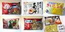 【送料無料】旭川ラーメンのれんの味6店12食セット(よし乃、...