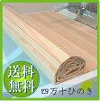 【送料無料】木製の巻ける風呂ふた「森林浴」(四万十桧)
