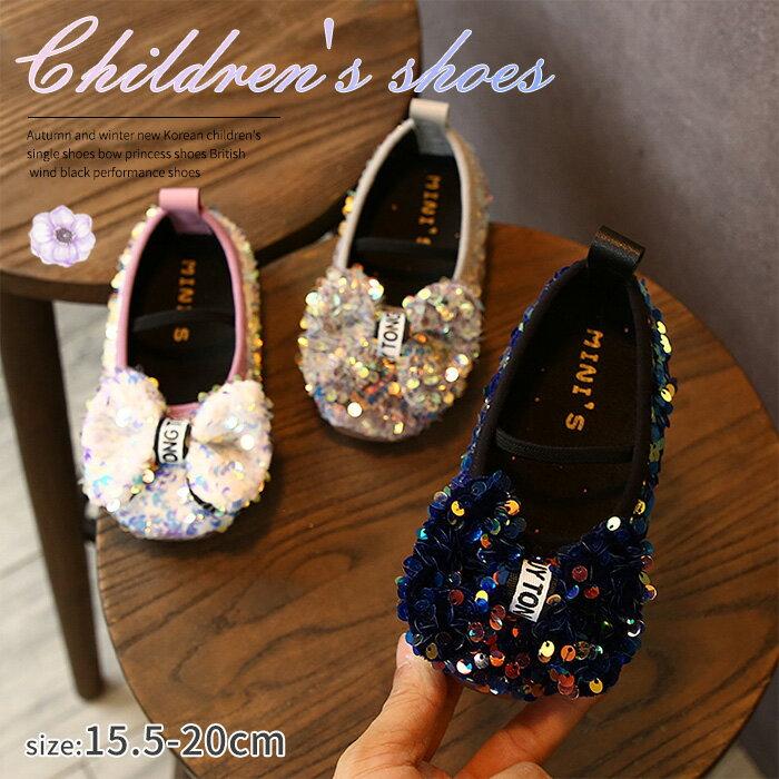フォーマル靴子供靴キッズベビー赤ちゃん靴女の子蝶リボンフォーマルシューズガラスの靴ガラスシンデレラ靴