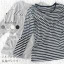 ★★★36%OFF★★★【シンプル】シルク&コットン【長袖Tシャツ】4サイズ【パジャマにも】