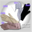 【新ベージュ半年ぶり入荷しました】シルク100% 優しい絹手...