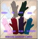 シルク100% 優しい絹手袋【片側タックデザインタイプ】