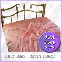 シルクサテン19匁シーツ正絹・至福の眠りダブル・ピンク シルク シーツ