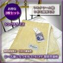 【さらにお得な2枚組】★【日本毛織製】シルクシール織 軽量毛布シングル57%OFF【四方綿ヘ