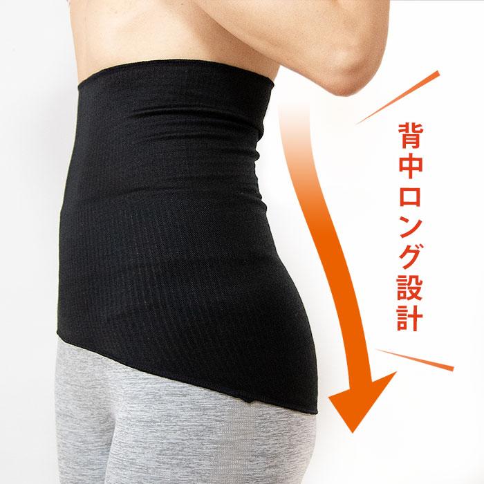 【日本製】シルクの腰まで腹巻 M寸【男女兼用 ...の紹介画像3