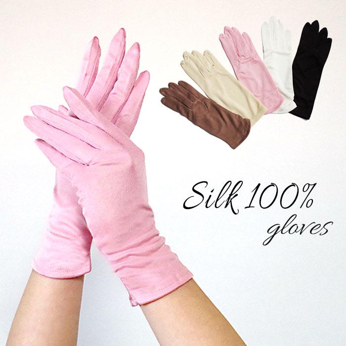 シルク100%シルク高級手袋シルク手袋日焼け止めUVケア日焼け対策おやすみ手袋紫外線対策シルクハンド