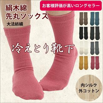 蠶絲棉圓的襪子襪子 M 絲綢襪子絲輪襪子冷eto 襪子和冷eto 襪子棉襪子絲褲襪絲輪襪子冷eto 襪子和冷eto 襪子棉襪子絲褲襪絲輪襪子,襪子和冷eto 冷eto 襪子棉襪子