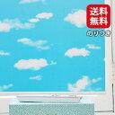 楽天SILKYROOMA4 ws-2050[青空と雲][のりつき]1m×幅90cmステンドグラス風ガラスフィルム 窓飾り すりガラス 目隠し はがせる 防水 断熱 送料無料 | ウィンドウフィルム 目隠しシート ガラスフィルム シート 窓 ガラスシート 貼ってはがせる 窓ガラス おしゃれ かわいい フィルム 窓