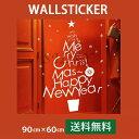 E3 【Christmas tree(レッド)】 ウォールステッカー クリスマス 飾り 装飾 窓 壁 ウオール 壁紙 ウォールシール 文字 シール ステッカー ウオールステッカー ウォール カッティング インテリア 子供部屋 貼ってはがせる インテリアシール インテリアステッカー