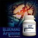 メンズ サプリ ブルーナノ アルギニン ( BLUENANO Arginine ) 送料無料