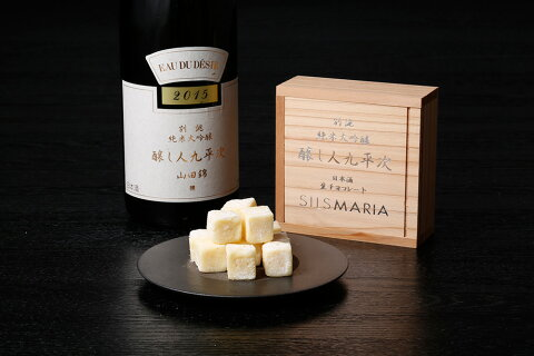 九平次生チョコレート(16粒入り)☆【生チョコ発祥の店】