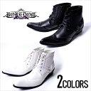 """靴 ブーツ メンズ """"BOREDOM【ボアダム】レースアップショートブーツ/全2色""""[ブラック/ホワイト]【あす楽対応】 BITTER ビター"""