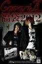 【福袋】CavariA 2012 福袋/SET(セット)〜2011年を締めくくるCavariAの集大成〜 ふく