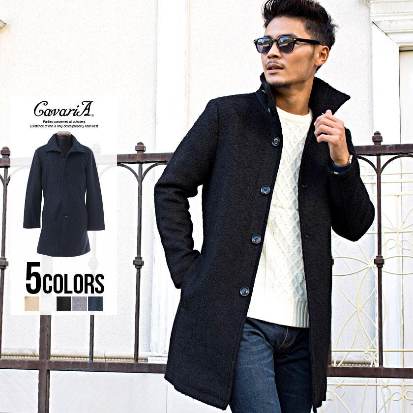 コート メンズ 冬 立襟 イタリアンカラー 細身