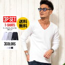【送料無料】【3枚セット】サーマル ワッフル 長袖 Tシャツ カットソー メンズ