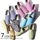 靴 シューズ スリッポン メンズ DEDES【デデス】ジュート巻きスリッポン(スニーカー)(スリップオン)/全7色 【あす楽対応】