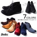 """靴 ブーツ メンズ """"DEDES【デデス】サイドジップチャッカブーツ/全7色""""【あす楽対応】 2020"""