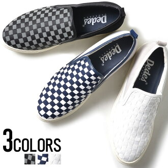 "[Navy/gray/White], ""DEDES intreconvisrippon sneakers / 3 colors"""