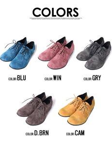"""靴メンズ靴カジュアルシューズ【レビューを書いて10%OFF】""""DEDES【デデス】ムラスェードバブーシュ/全5色""""【あす楽対応】"""