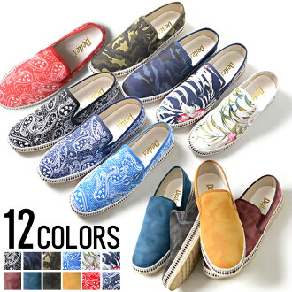 """DEDES pattern slip-on sneakers (Cap insert Babouche type) and seven colors"" [all colors, such as floral or Paisley patterns]"