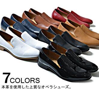 """男子的""""exclamation本皮革歌劇鞋/全7種""""鞋懶漢鞋"""