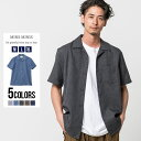 半袖シャツ トップス カジュアルシャツ 無地 開襟 オープンカラー