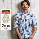【送料無料】七分袖 シャツ メンズ ヤシの木