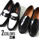 ショッピングSBS 靴 ローファー メンズ