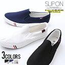 ショッピングSTAR 靴 スリッポン メンズ