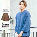 長袖 tシャツ メンズ
