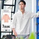 ショッピングシャツ 半袖シャツ メンズ 七分